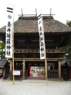 青井阿蘇神社1