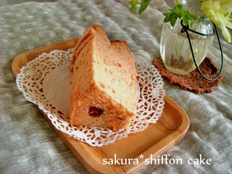 サクラシフォンケーキ