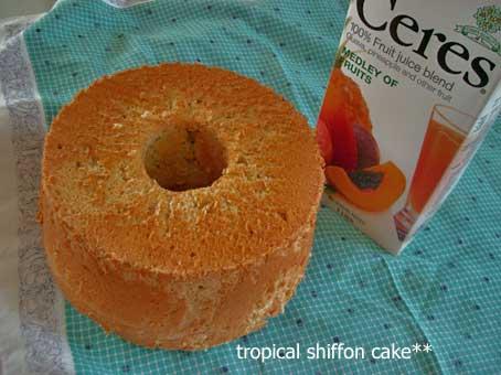 トロピカルシフォンケーキ