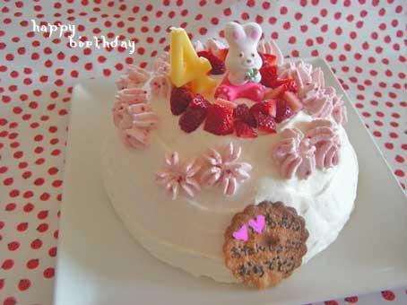 お誕生日ケーキ419