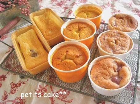 0426プチケーキ