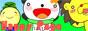 動物関連の面白いユニークな画像がいっぱい【一生遊べるおもしろサイト Happy Pag】!!