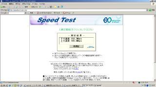 20051225141301.jpg