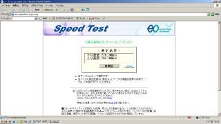 20051225141503.jpg