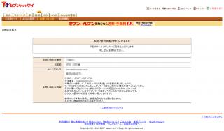 20070706-2