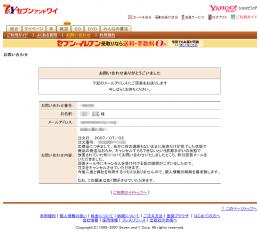 20070706-4
