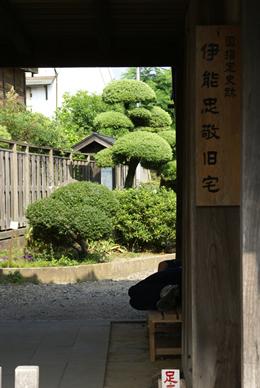 20080713_02.jpg