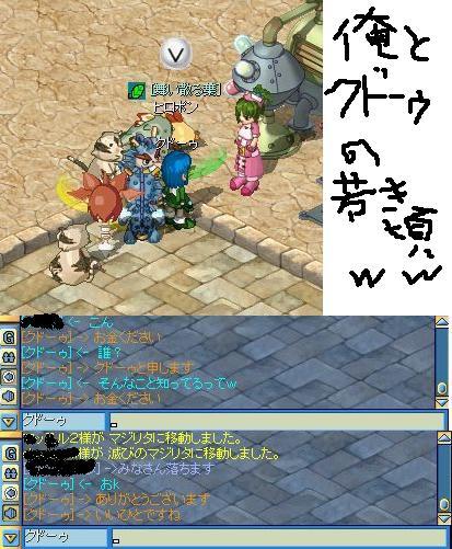 MixMaster_6a.jpg