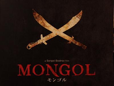 mongol700