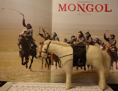 mongol701