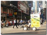 宣伝自転車