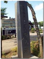 忍野八海・湧池-4-