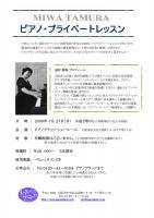 2008田村美和_001