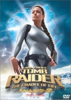 tomb raider2
