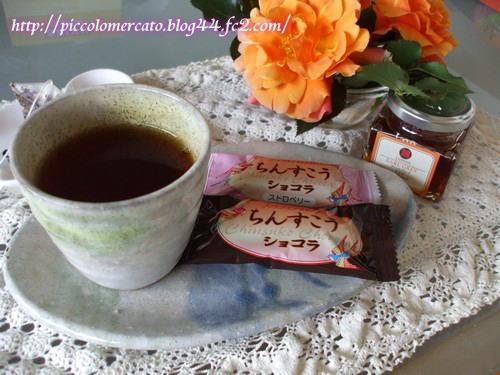 teatime-1.jpg