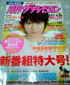 NEC_0823.jpg