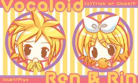 piyo_badge.jpg