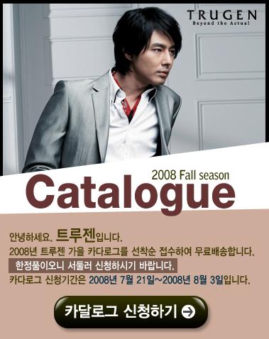 catalogue0721_01.jpg
