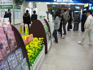 長岡駅23:00