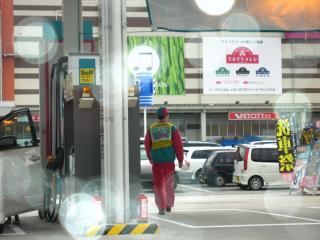 洗車100円