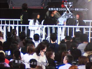 生中継 X JAPAN
