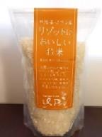 リゾット米