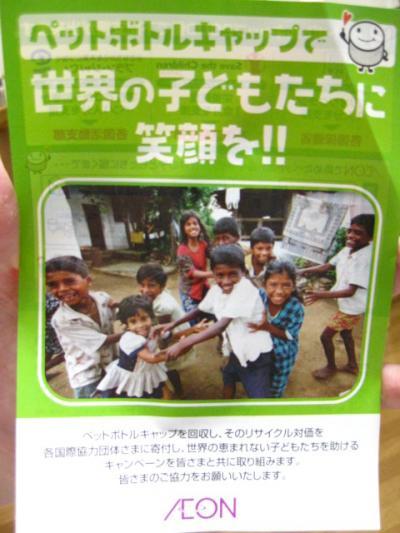 6-12_convert_20080613001533.jpg