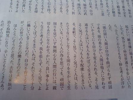 コピー ~ CA340048