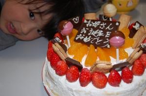 H20.3.14ケーキ ブログ
