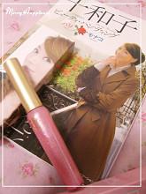 towako_lip