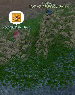 mabinogi_2008_03_30_001.jpg