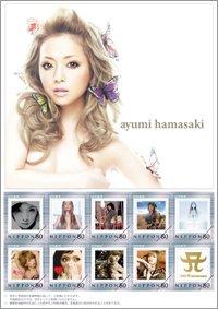 10th記念切手