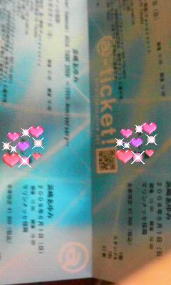 福岡6月1日のチケットだよ☆彡