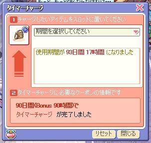 200804176.jpg
