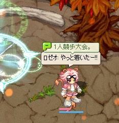2008073031.jpg
