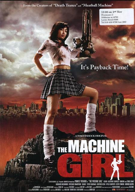 THE MACHINE GIRL1