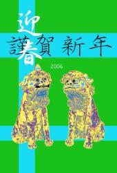 20060101014216.jpg