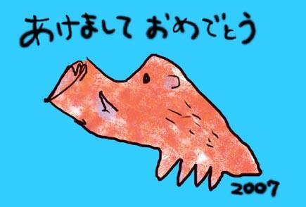 20070101010545.jpg