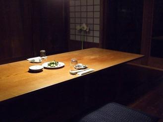 かいとく丸 夕食 (1)