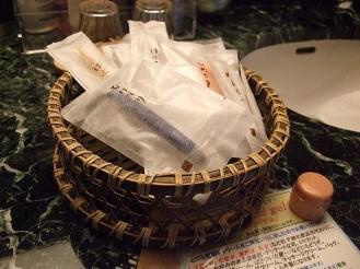 仙寿庵 部屋風呂 (3)