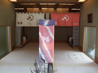 仙寿庵 大浴場1 (1)