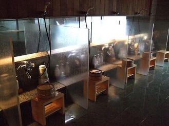 仙寿庵 大浴場1 (11)