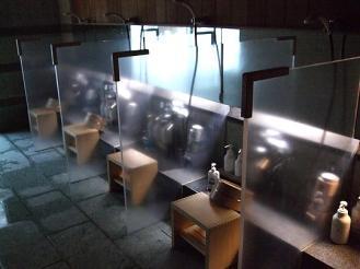 仙寿庵 大浴場2 (7)