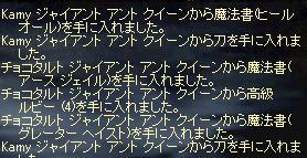 3月17日GAQドロ.JPG