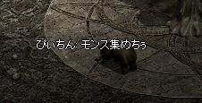 3月18日熊に便箋.JPG