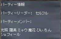 4月7日ケントPT.JPG