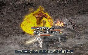4月8日イフくん.JPG