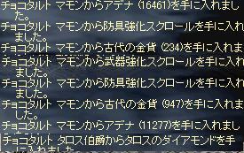 4月10日ドロ.JPG