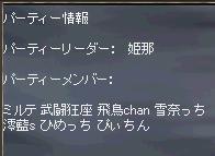4月14日ハイネPT.JPG