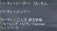 4月15日ギランPT.JPG